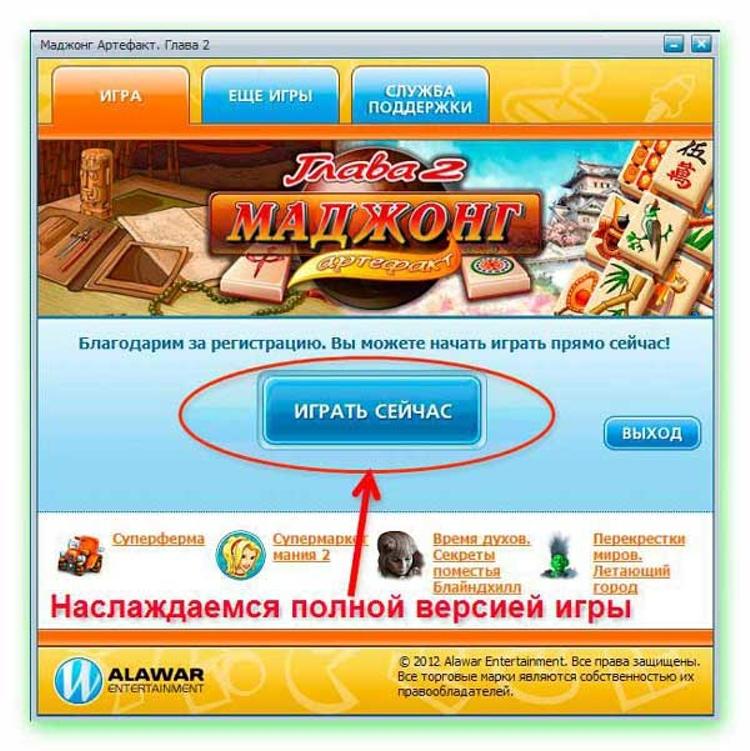 Информация о программе Название Alawar Universal Crack Год выпуска